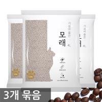 가성비 좋은 모래 4L 커피향 X3