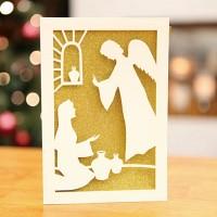 아베 마리아 2 (크리스마스카드)