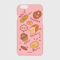 [어프어프] 하드/터프/슬라이드 Bakery-pink