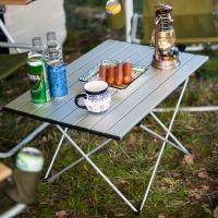 레토 경량 접이식 캠핑 롤 테이블 LCT-F01 (대형)