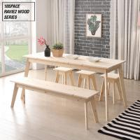하비2 레드파인 원목 1600 테이블 세트 (1인 의자 3EA + 3인 의자 1EA 포함) HB211