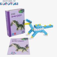 [로보토리] 토리미니북 토리공룡03 스테고사우루스