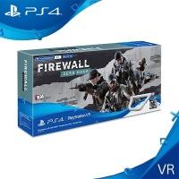 PS4 파이어월 제로아워 슈팅 컨트롤러 번들팩 VR 필수