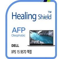 델 XPS 15 9570 논터치 올레포빅 액정보호필름 1매