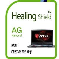 MSI GE63VR 7RE 저반사 액정보호필름 1매(HS1764640)