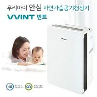 빈트 자연 가습 공기청정기 빈트 CH1-8000W