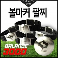 [Balance3000] 발란스3000 12별자리 볼마커 팔찌 ( 음이온 + 게르마늄 )