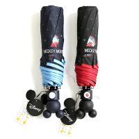 [더로라]미키마우스 3단자동우산 - 미키 와펜 우산 e702