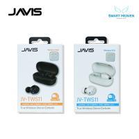 자비스 무선 커널형이어폰 JV-TWS11
