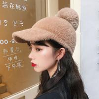 푸근 왕방울 털 볼캡 겨울 모자