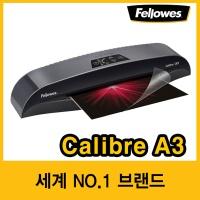 [펠로우즈] 코팅기 Calibre A3 예열 1분 (57404)