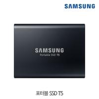 삼성전자 T5 포터블 1TB 외장SSD 하드디스크/MU-PA