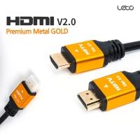 레토 HDMI케이블 2.0 4K UHD TV 모니터 LHM-V20M (3M)