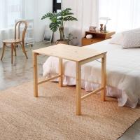 원목 접이식 테이블