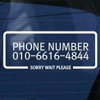 SORRY PLEASE WAIT - 초보운전스티커(110)