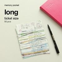 메모리 포켓 - 영화티켓(롱) 50장