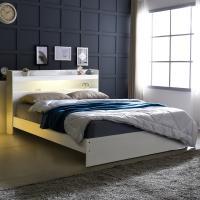 [보루네오 하우스] 아르메 엘피노 LED 일반형 침대 Q_밸런스 독립매트
