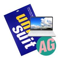 LG 그램 15ZD950 저반사 슈트 1매
