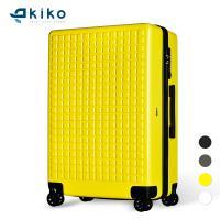 키코 100% PC USB 스티커 그리 28인치 캐리어