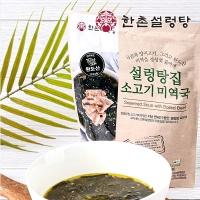 [한촌] 설렁탕집 소고기 미역국 500g