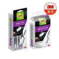 [3M]뉴 차량용 먼지떨이 핸들+리필 3입