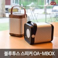 [OA]오아 M-BOX엠박스 스피커