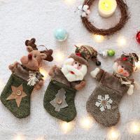 크리스마스 양말