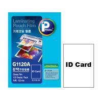 [프린텍] G1120A-100_라미네이팅필름 150MIC/ID Card/100매