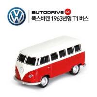 오토드라이브(AutoDrive) 폭스바겐 T1버스 32G USB 메모리