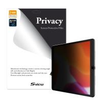에스뷰 iPad 10.2형 7세대 액정보호 정보보안필름