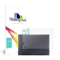 삼성 갤럭시북 S 무광 외부보호필름 하판2매