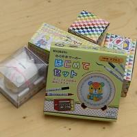 [KOBARU] 기본 세라믹마카 포함-코바루 Original 일본산 도자기 5종 세트