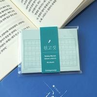 원고짓 - 원고지 스티키 메모 (민트 3개세트)