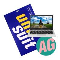 LG 울트라 PC 13UD370 저반사 슈트 1매