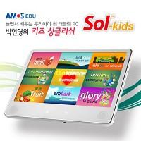 [키즈패드 학습기]아모스에듀 SOL-Kids(16G),키즈리딩팩(8G)152편+세계명작동화(16G)394편+가죽케이스+터치펜겸용볼펜증정
