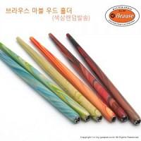 [브라우스] 마블홀더 + 플라캇 펜촉(5mm,10mm)중 선택가능