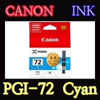 캐논(CANON) 잉크 PGI-72 / Cyan / PGI72 / PRO-10 / PRO10