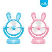 actto 엑토 윈디 USB 미니 선풍기 FAN-02