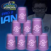 스피드스택스 프로2 IAN 이안컵(퀵홀더, 컵키퍼 포함)