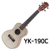 [영창] 콘서트 우쿨렐레 YK-190C / 고급우쿨렐레