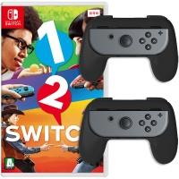 Switch 1-2 스위치 (컨트롤러그립 2개 증정)