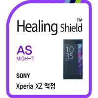 엑스페리아 XZ 충격흡수필름 1매+버츄얼스킨 1매