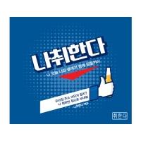 [인디고샵] 맥주 맞춤라벨-1