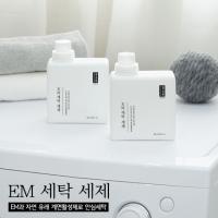 EM 세탁세제