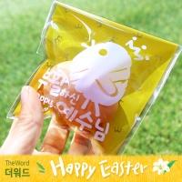 부활절 달걀 1구 접착비닐 (25개)_병아리(옐로우)