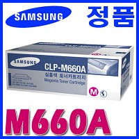 삼성 정품 CLP-M660A M660 660A CLP-605NDK/611NDK/612NDK/661NK/661NDK/662NDK CLX-6210/6240FXK