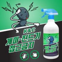 [트래블이지]친환경,인체무해 개미, 진드기 접근금지(1000ml)