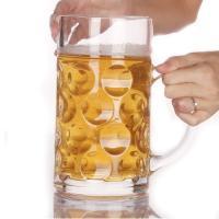 스타우트 기본형 맥주잔 1개