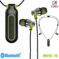 [MIFO] 미포16GB 완전방수 MP3 블루투스이어폰 J2