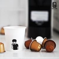 [생활공작소] 일회용 종이컵 1000ea